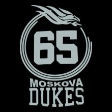 Retro MOSKOVA-DUKES T-Shirt