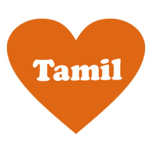 Cool tamil-LOVE T-Shirt