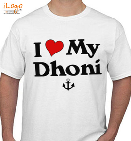 I-love-my-Dhoni - T-Shirt