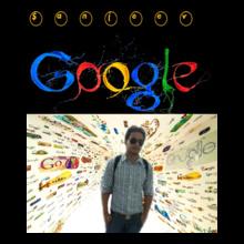 Google-Tee-kool T-Shirt