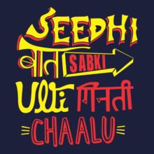 Singham-funny T-Shirt