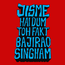 bajirao-singham T-Shirt
