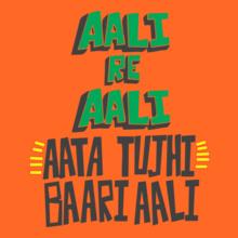 aali-re-aali T-Shirt