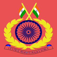 police-logo T-Shirt