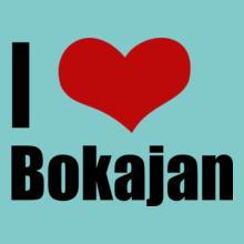 Assam Bokajan T-Shirt