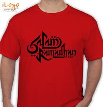 Islam Homens-isl%acirc T-Shirt