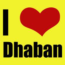 Rajasthan Dhaban T-Shirt