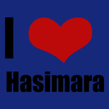 West Bengal Hasimara T-Shirt