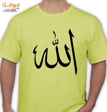 Islam CALLIGRAPHY-ALLAH- T-Shirt