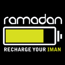 Islam RECHARGE T-Shirt