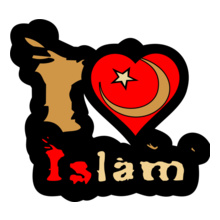 Islam islam- T-Shirt