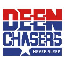 Islam deen-chaser- T-Shirt