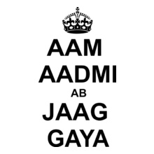 Aam Aadmi Party aam-aadmi-ab-gaya T-Shirt