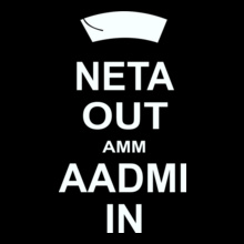 Aam Aadmi Party neta-out-amm-aadmi-in T-Shirt