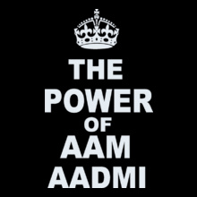 Aam Aadmi Party the-power-of-aam-aadmi T-Shirt