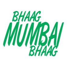 Mumbai Marathon BHAAG-MUMBAI-BHAAG T-Shirt