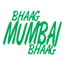 BHAAG-MUMBAI-BHAAG T-Shirt