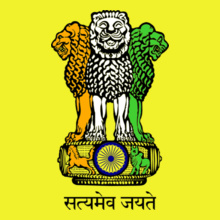 Indian Navy Emblem-in T-Shirt