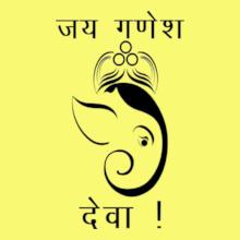 Ganesh Chaturthi Jai-Ganesha-Deva- T-Shirt
