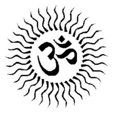 Hinduism OMSYMBOL T-Shirt