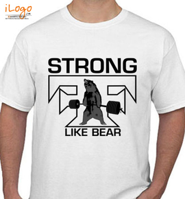 strong - T-Shirt