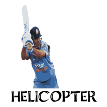 helicopter-msd T-Shirt