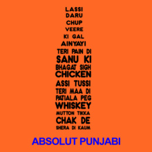 absulate-punjabi T-Shirt