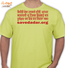 SAVE DADAR T-Shirts