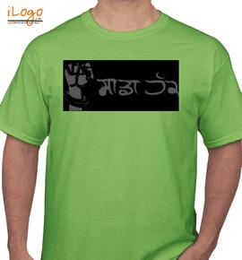 punjabi - T-Shirt