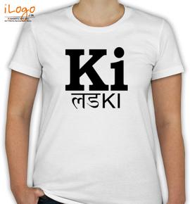 ladki - T-Shirt [F]