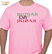 Punjabi PUNJAB-DA-PUTAR T-Shirt