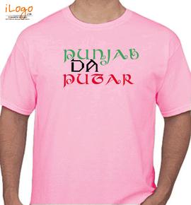 PUNJAB DA PUTAR - T-Shirt