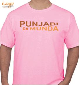 PUNJABI A MUNDA - T-Shirt