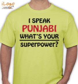 i-speak-punjabi-superpower - T-Shirt