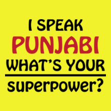 Punjabi i-speak-punjabi-superpower T-Shirt
