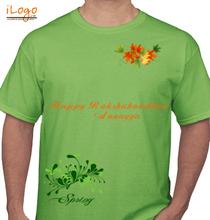 V2 By Vasantaah T-Shirts
