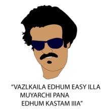 Rajnikanth-Kabali. T-Shirt