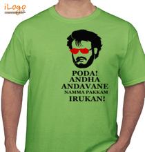 Rajinikanth King-Of-Star-Rajinikanth T-Shirt