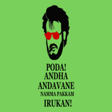 King-Of-Star-Rajinikanth T-Shirt