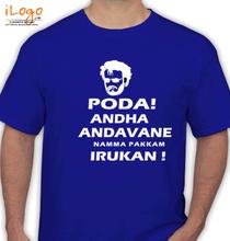 Rajinikanth Rajini-The-Superstar T-Shirt