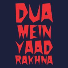 Filmy Style DUA-MEIN-YAAD-RAKHNA T-Shirt