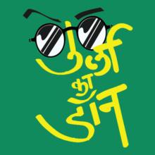 Others kurla-ka-don T-Shirt