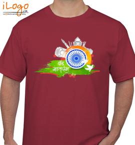 vandemataram - T-Shirt