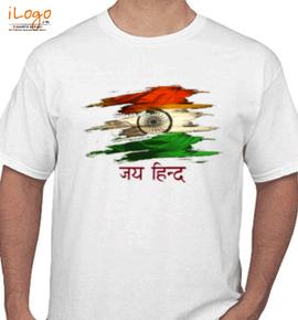 Jay hind - T-Shirt