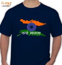 Republic Day vande-mataram T-Shirt