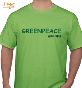 Greenpeace - T-Shirt