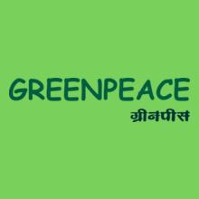 Greenpeace Greenpeace T-Shirt