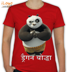 panda - T-Shirt [F]