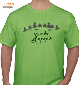 Holiday group - T-Shirt