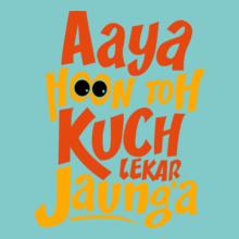 Bollywood aaya-kuch T-Shirt
